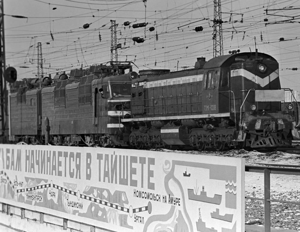Начало БАМа было положено в небольшом восточносибирском городе Тайшет. В 1970-1980-е годы, когда сооружалась основная часть БАМа, Тайшет стал главной строительной базой всесоюзной стройки. Сейчас Тайшет - крупный город и железнодорожный узел, стальные магистрали из него разбегаются в четырех направлениях: на запад и восток - Транссиб, на юг - Абакан, на север - БАМ