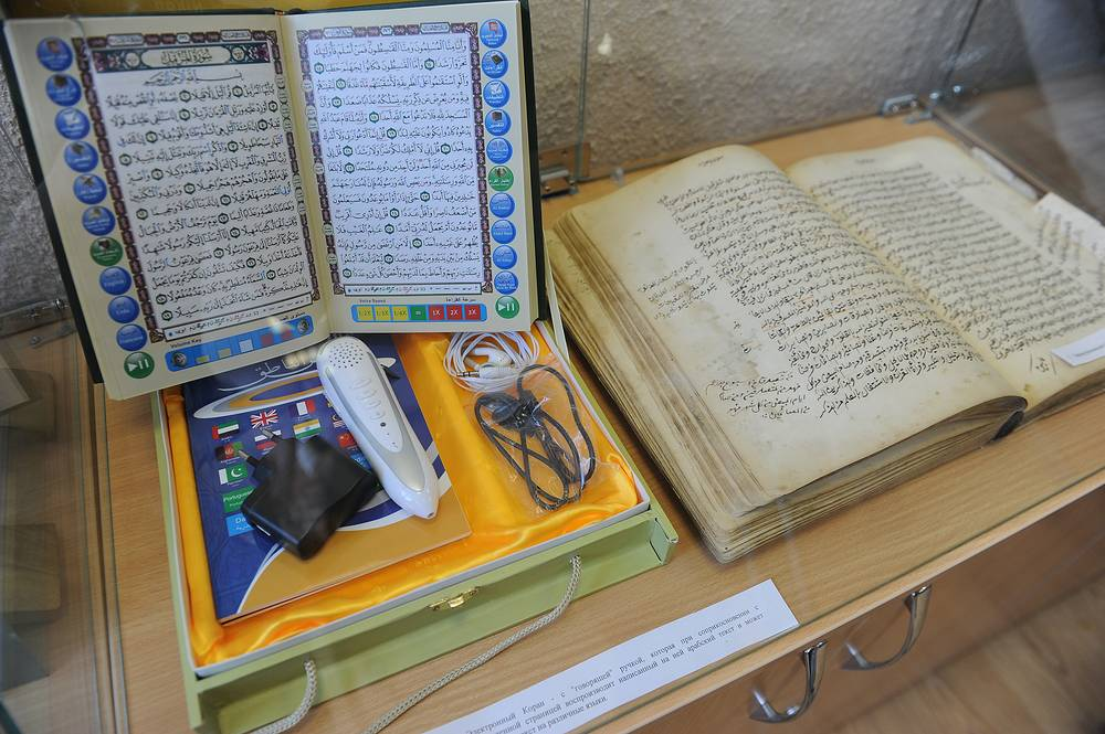 """Электронный Коран с """"говорящей"""" ручкой, которая может воспроизводить написанный на страницах текст и переводить его на различные языки"""