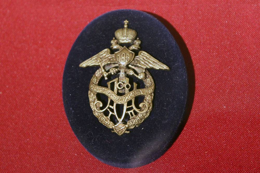 Полковой знак нижних чинов 195-го Оровайского пехотного полка