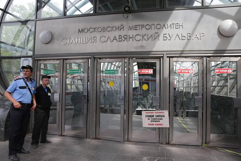 16 июля в Москве был объявлен днем траура по погибшим