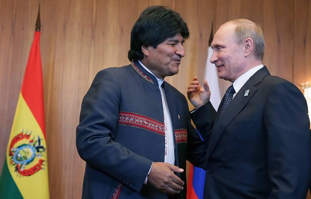 Президенты РФ Владимир Путин и Боливии Эво Моралес обсудили сотрудничество в нефтегазовой сфере. Дипломатические отношения двух стран в следующем году будут отмечать 70-летний юбилей