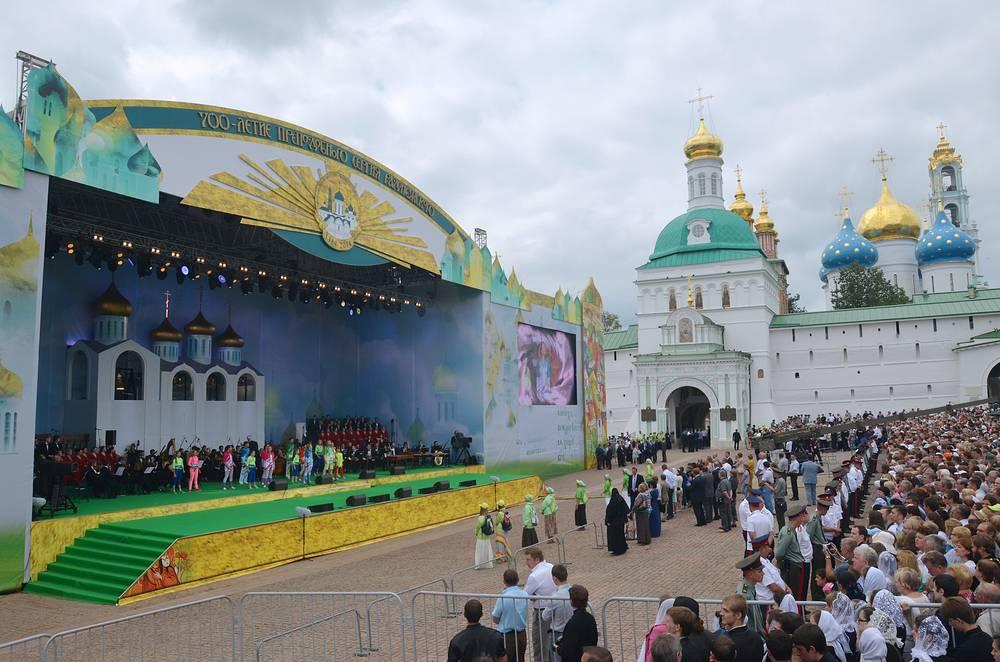 концерта в рамках мероприятий, посвященных 700-летию со дня рождения преподобного Сергия Радонежского в Сергиевом Посаде