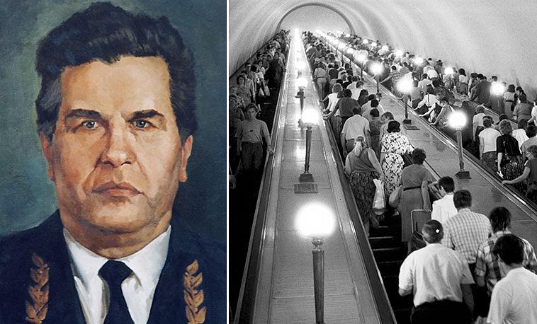 Евгений Дубченко руководил метрополитеном с сентября 1986 года по июль 1995 года. При нем в марте 1994 на Серпуховско-Тимирязевской линии в течение 12 часов произошли три столкновения поездов, пострадали 23 человека. После этого Дубченко объявили выговор за снижение качества обслуживания пассажиров