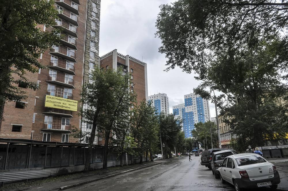 Долгострой по улице Кошурникова