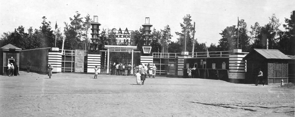 В 1925 году на месте кладбища был разбит парк, получивший в 1930-е годы название сада имени Сталина