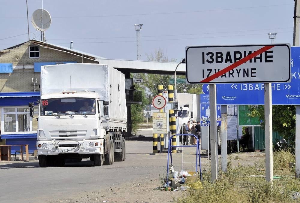 Грузовики российской гуманитарной колонны въехали на территорию Украины
