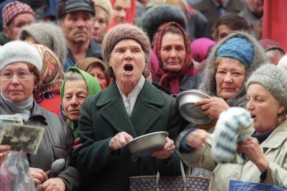 Ростовская область. Протест против невыплаты пенсий и нищеты в городе Шахты, 1988 год