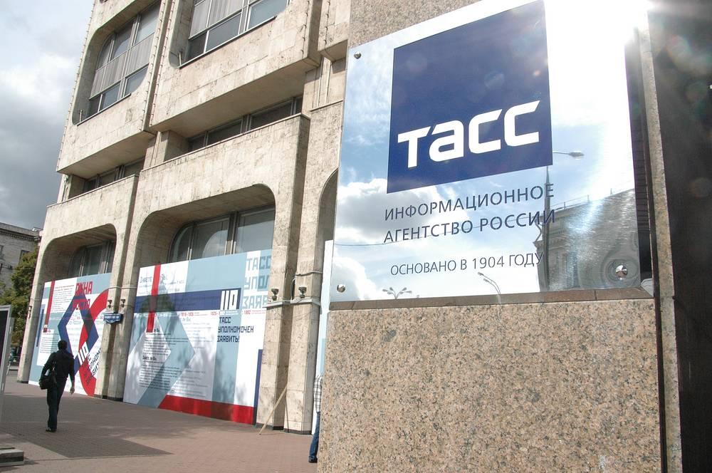 1 сентября старейшее в России информационное агентство ИТАР-ТАСС отпраздновало свой 110-летний юбилей: 1 сентября 1904 года агентство начало работать под именем Санкт-Петербургское телеграфное агентство