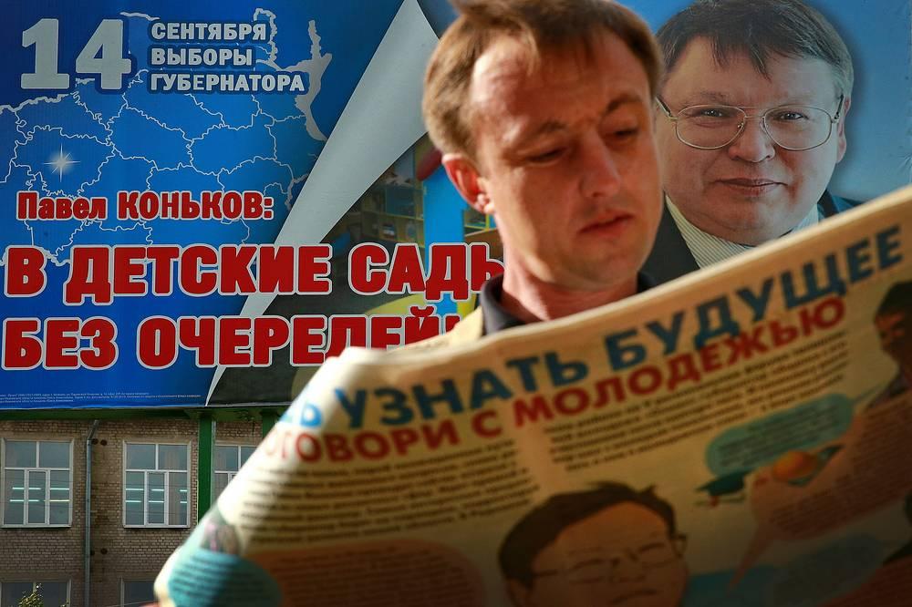 Предвыборная агитация к предстоящим выборам депутатов в Ивановской области