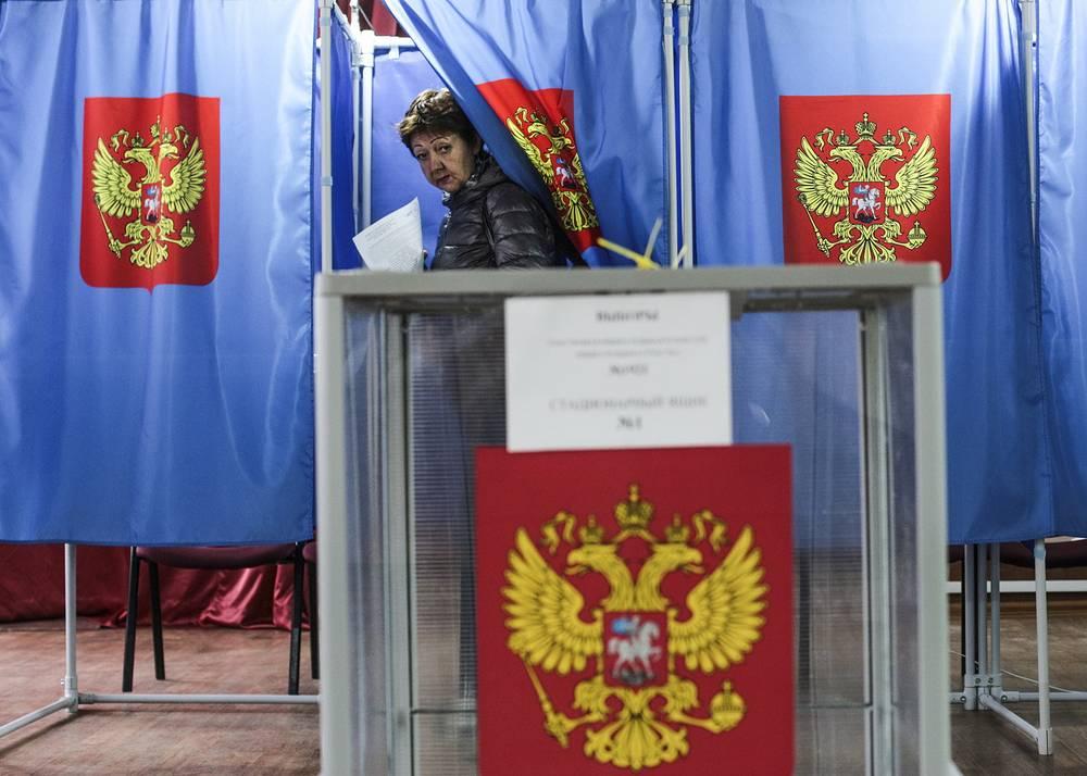 14 сентября 2014 года в 84 регионах России проходит единый день голосования