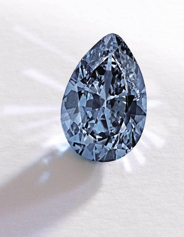 Подвеска с голубым бриллиантом (9,75 карата)