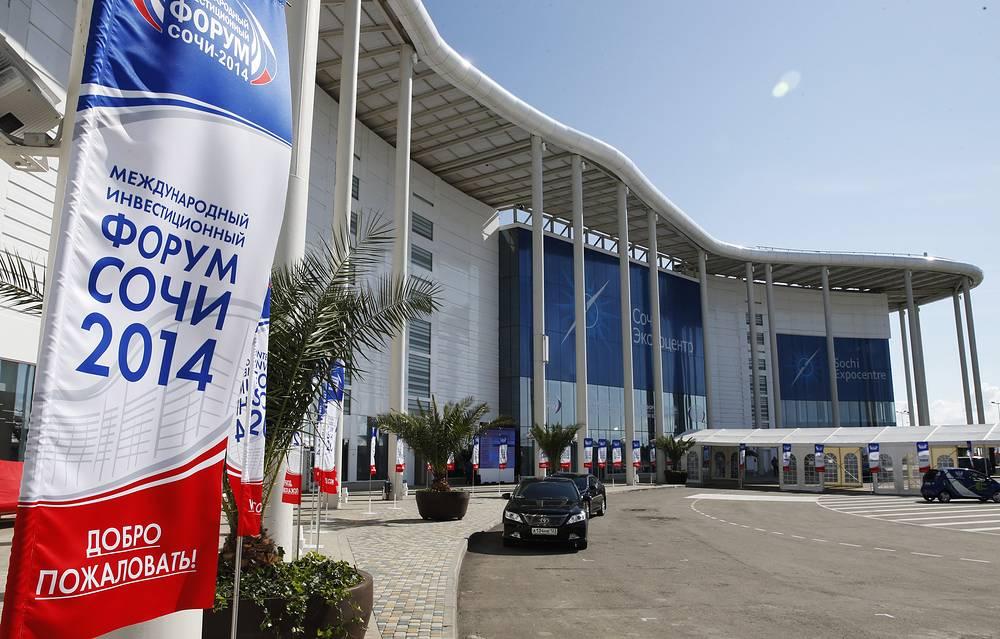 С 18 по 21 сентября в Краснодарском крае в Сочи проходит XIII Международный инвестиционный форум