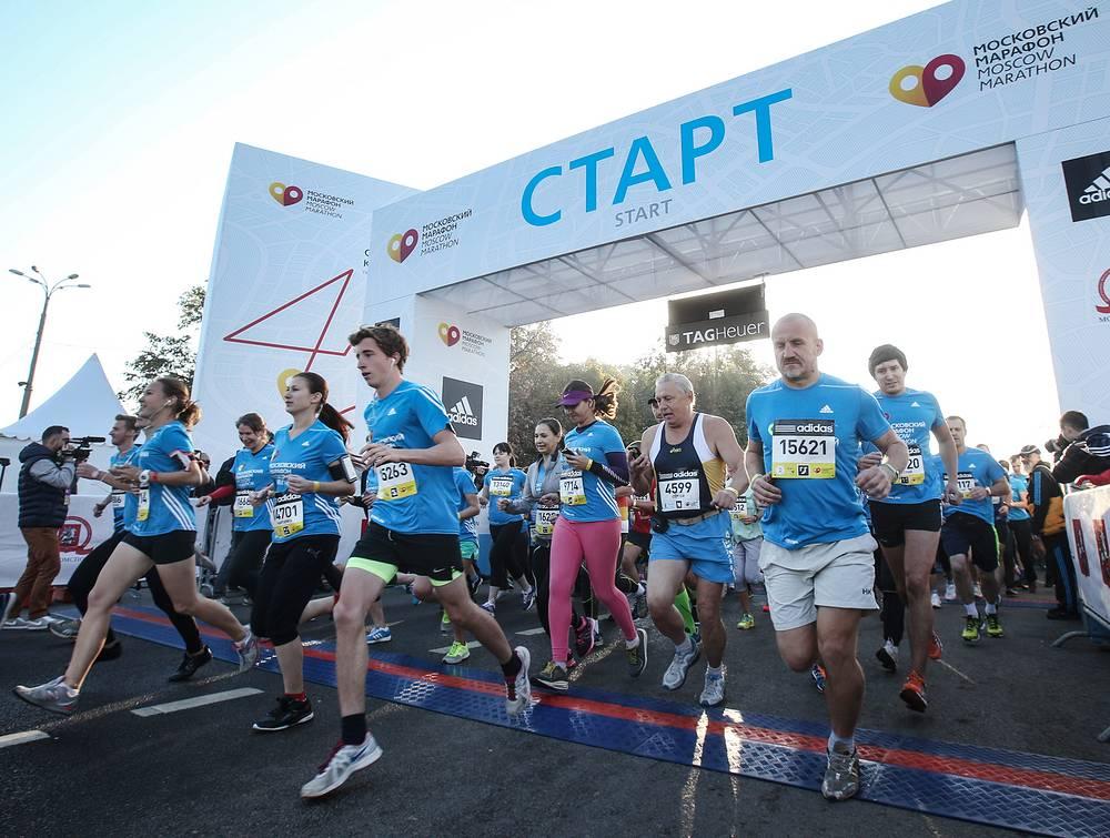 Старт второго Московского марафона