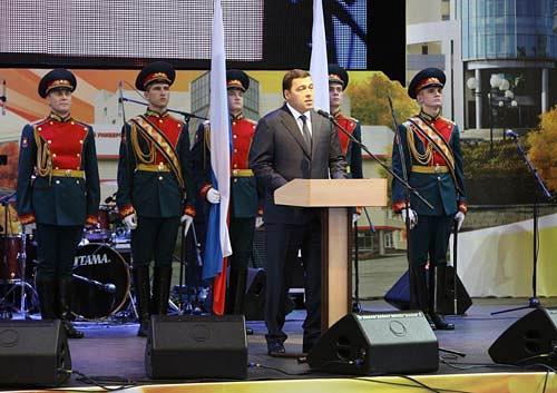 Губернатор Свердловской области Евгений Куйвашев поздравил УГМК с юбилеем