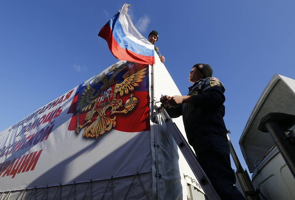 30 октября автоколонна прибыла в Ростовскую область
