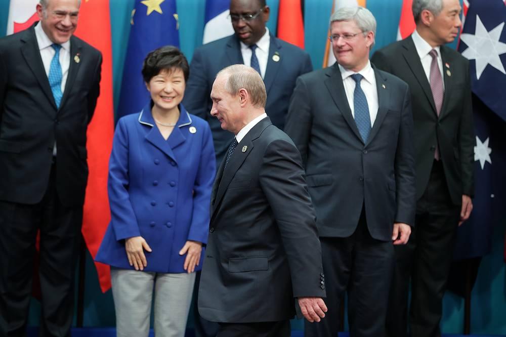 Церемония совместного фотографирования глав делегаций государств - участников саммита G20, Брисбен, 15 ноября