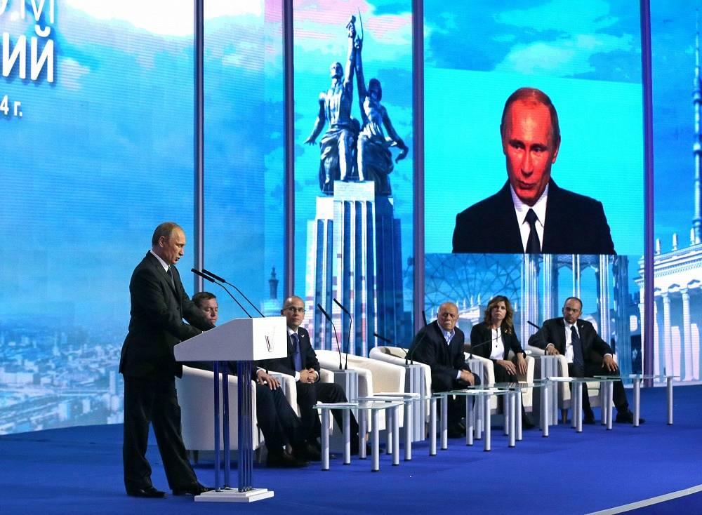 18 ноября Владимир Путин принял участие в форуме Общероссийского народного фронта на ВДНХ