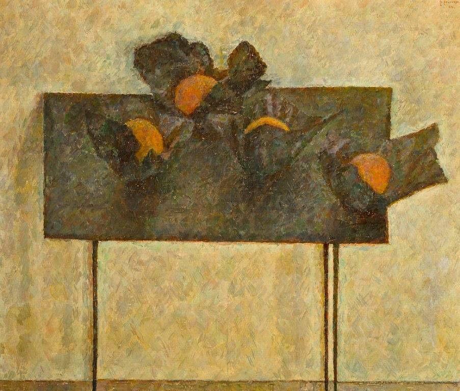 Вейсберг В.Г. Апельсины в бумажках на черном столе. 1961 год