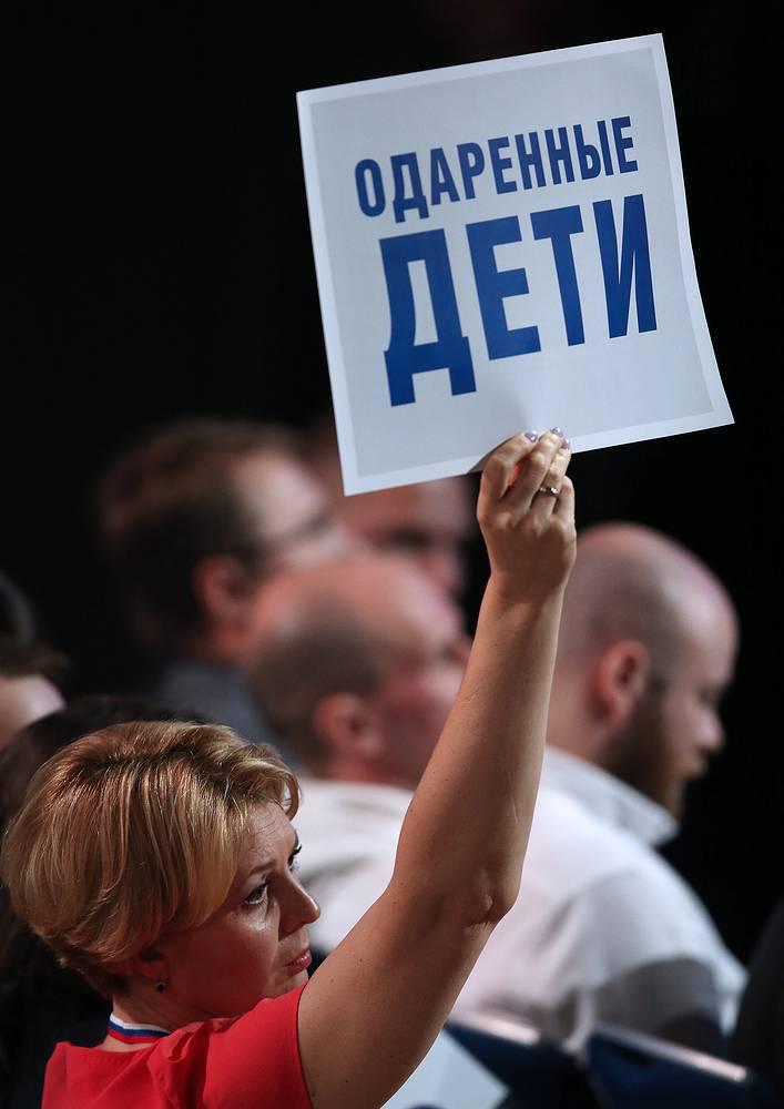Оставшаяся треть вопросов затрагивала внутреннюю российскую проблематику