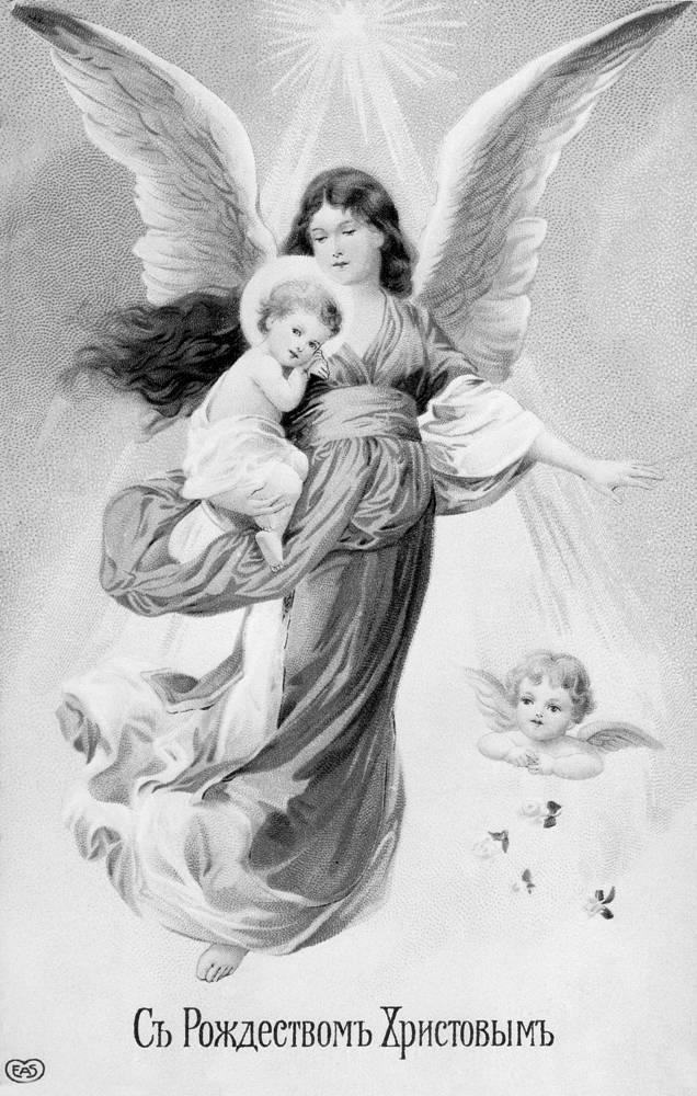 Рождественская почтовая открытка 1912 года