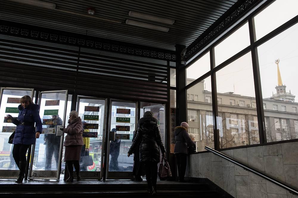 """Выход из метро на станции """"Площадь 1905 года"""" в центре Екатеринбурга"""