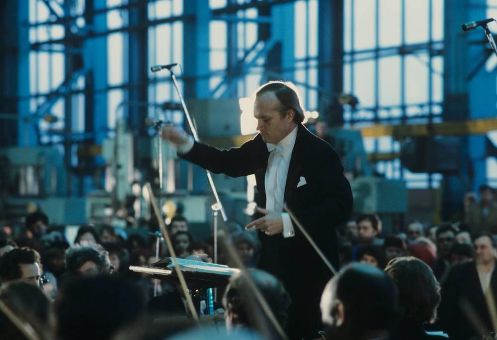 Дирижер Александр Дмитриев, 1984 год