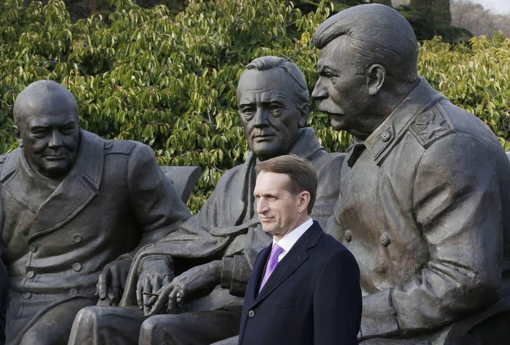 В  церемонии открытия принял участие спикер Госдумы РФ Сергей Нарышкин