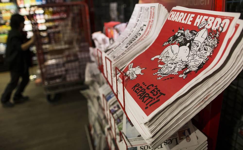 25 февраля во Франции вышел новый номер еженедельника Charlie Hebdo - второй после нападения террористов на редакцию, жертвами которого стали восемь ведущих журналистов издания