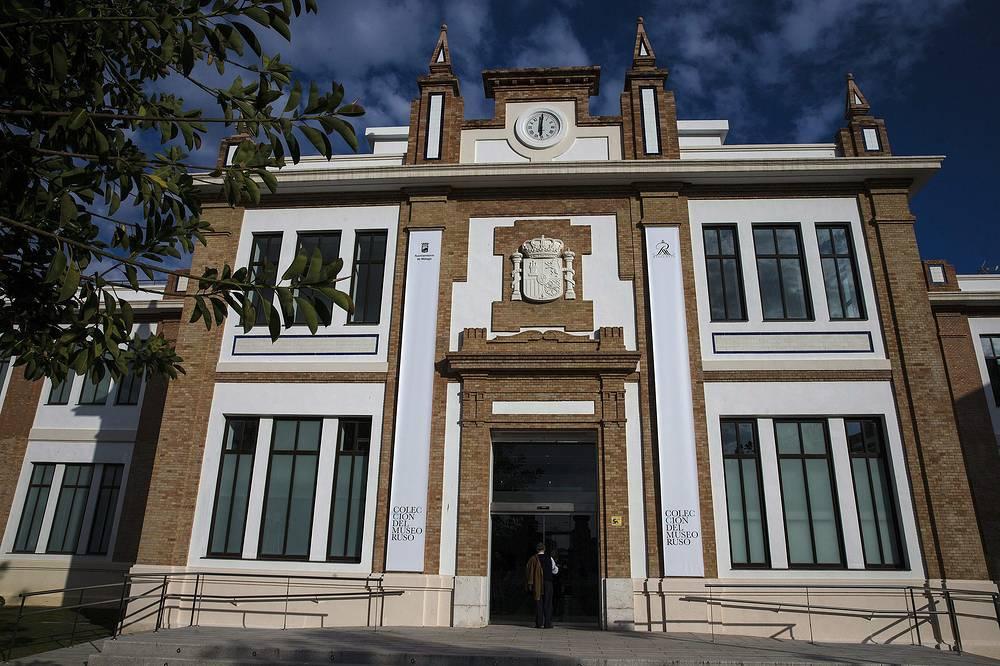 Здание филиала Русского музея в Малаге