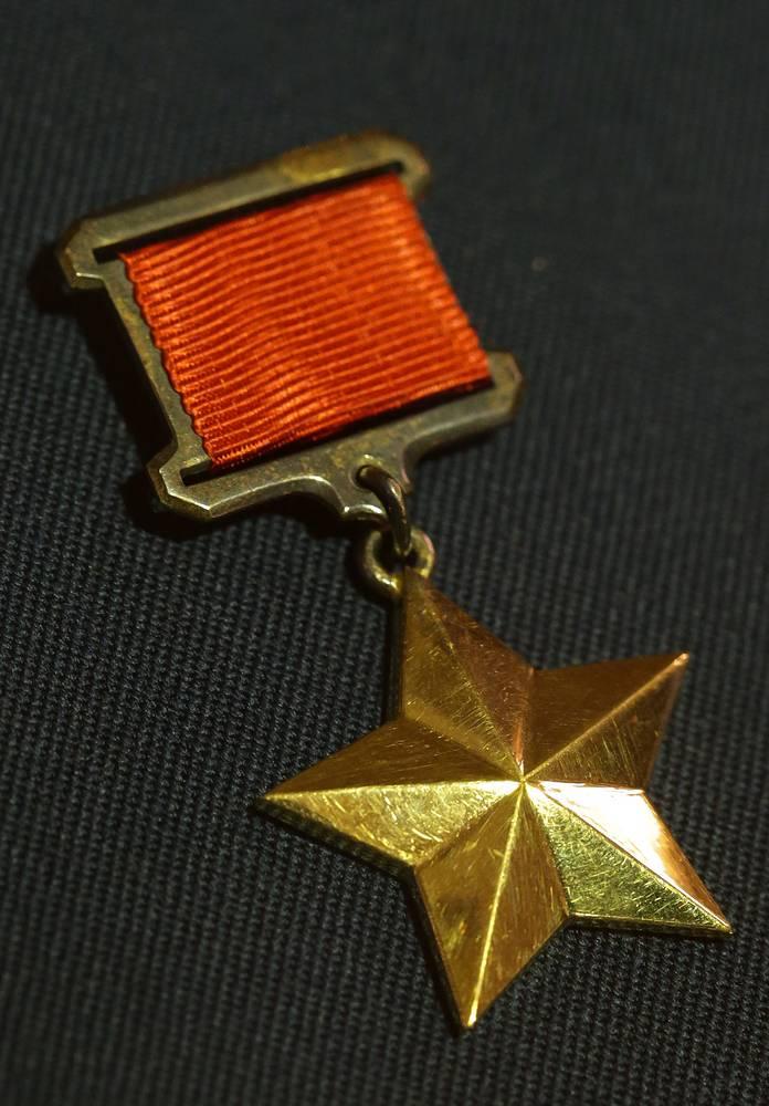 """Медаль """"Золотая Звезда"""" на экспозиции выставки """"Память о Победе. Награды Второй мировой войны"""""""