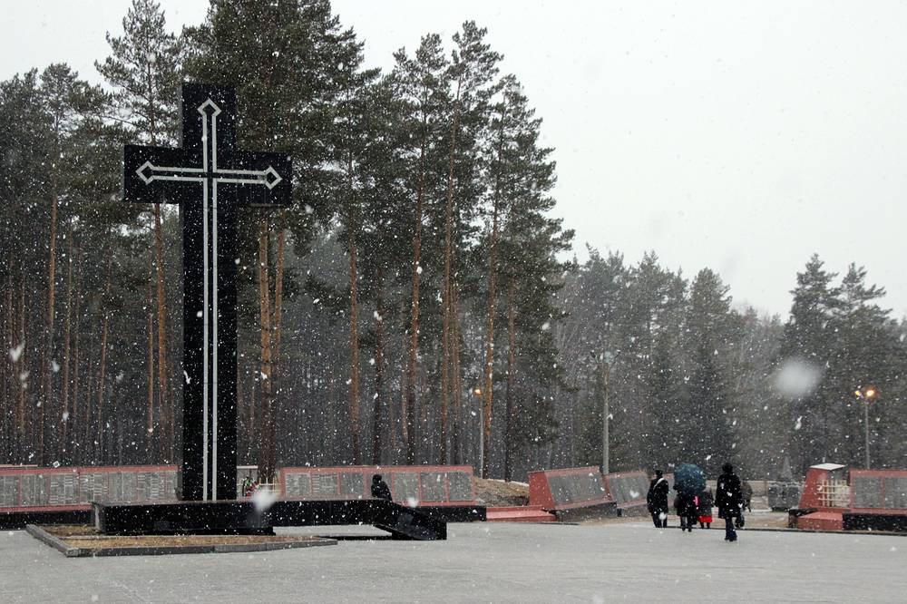 Мемориальный комплекс памяти жертв политический репрессий на 12 км Московского тракта в Екатеринбурге