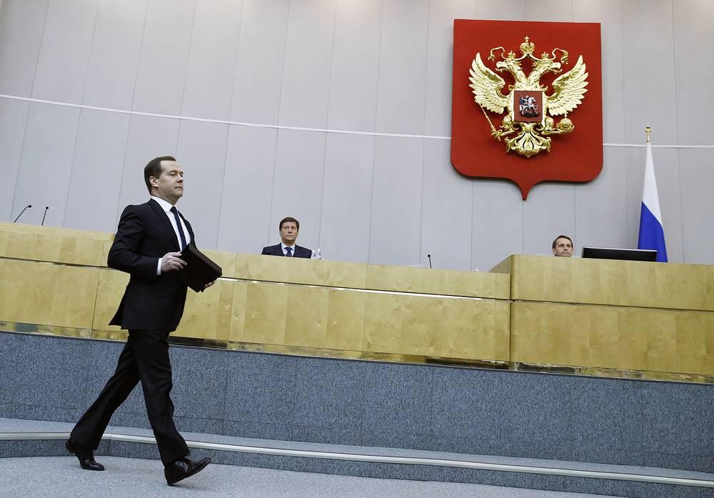 Премьер-министр РФ Дмитрий Медведев перед выступлением с отчетом о результатах деятельности правительства РФ за 2014 год