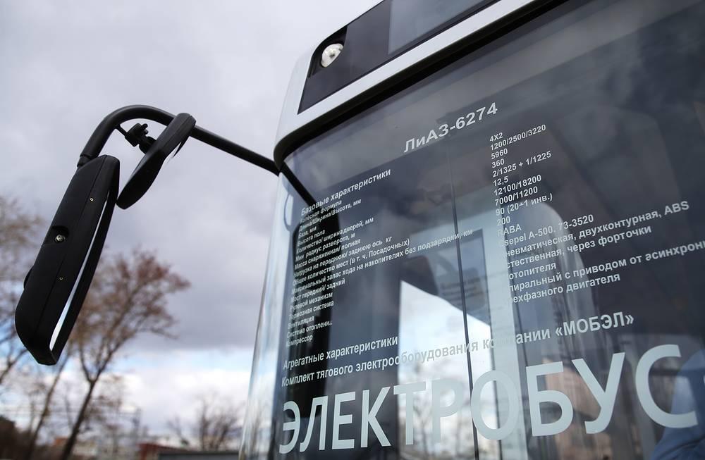 Первый российский электробус на территории восьмого автобусного парка