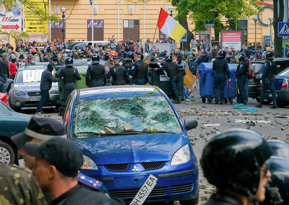 Последствия беспорядков в центре Одессы, 2 мая 2014 года