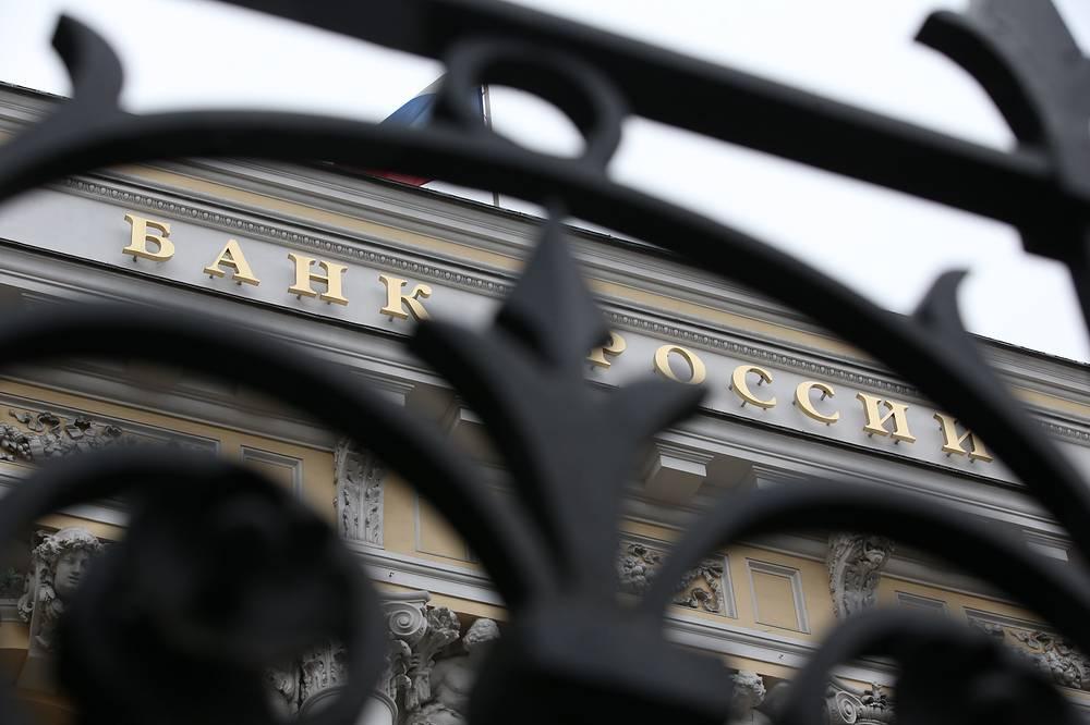 Банк России на заседании 30 апреля снизил ключевую ставку до 12,5% с  14%. Снижение ставки  будет способствовать экономическому росту и поддержит фондирование банковского сектора, считают экономисты