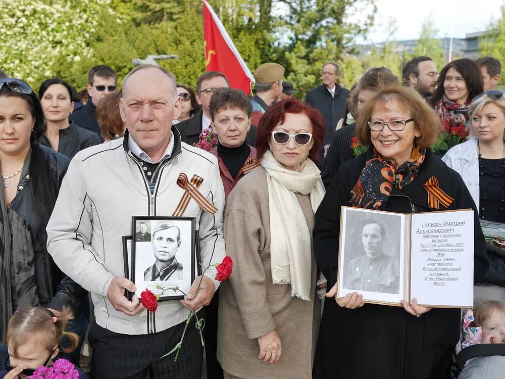"""Участники акции """"Бессмертный полк"""" в Осло"""