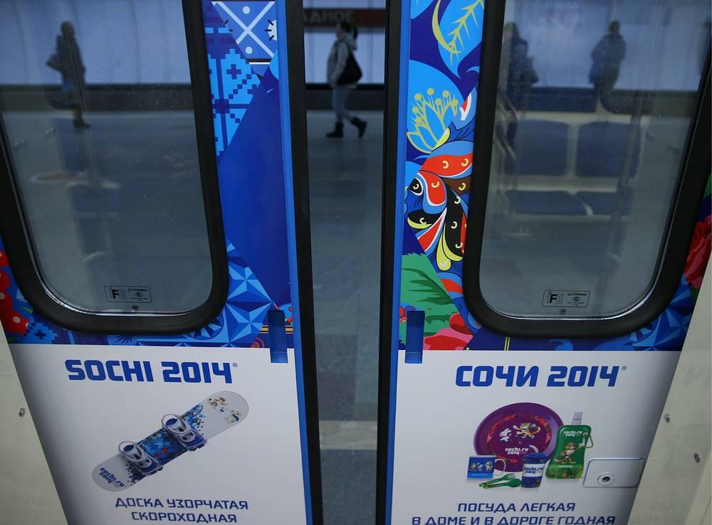 Поезд с символикой зимней Олимпиады-2014