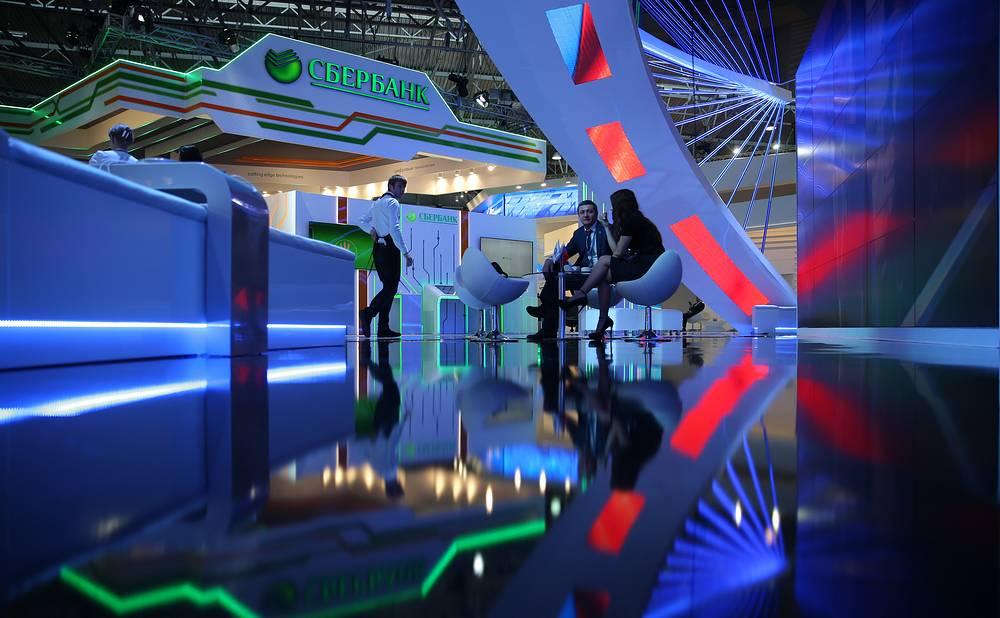 """Во время Петербургского экономического форума-2015 на территории выставочного комплекса """"Ленэкспо"""""""