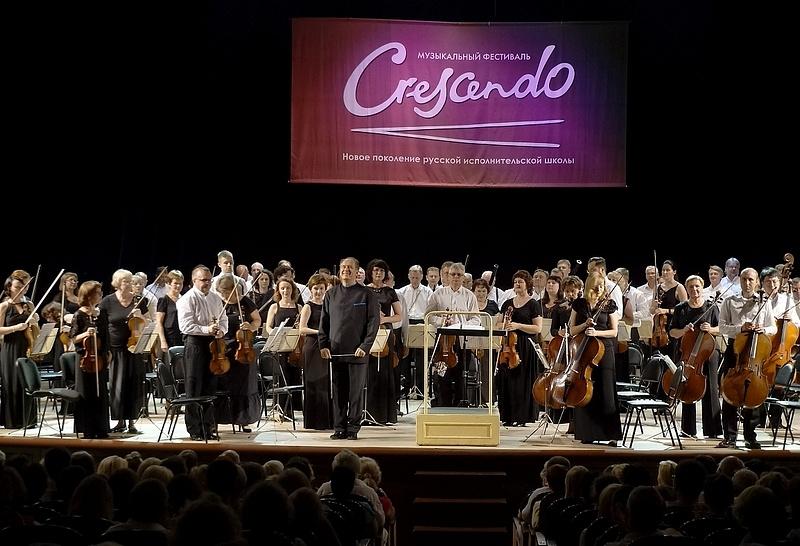 Уральский академический филармонический оркестр Свердловской филармонии