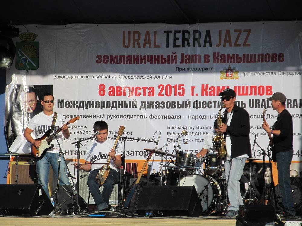 "Джаз-рок-группа ""Хартыга"""