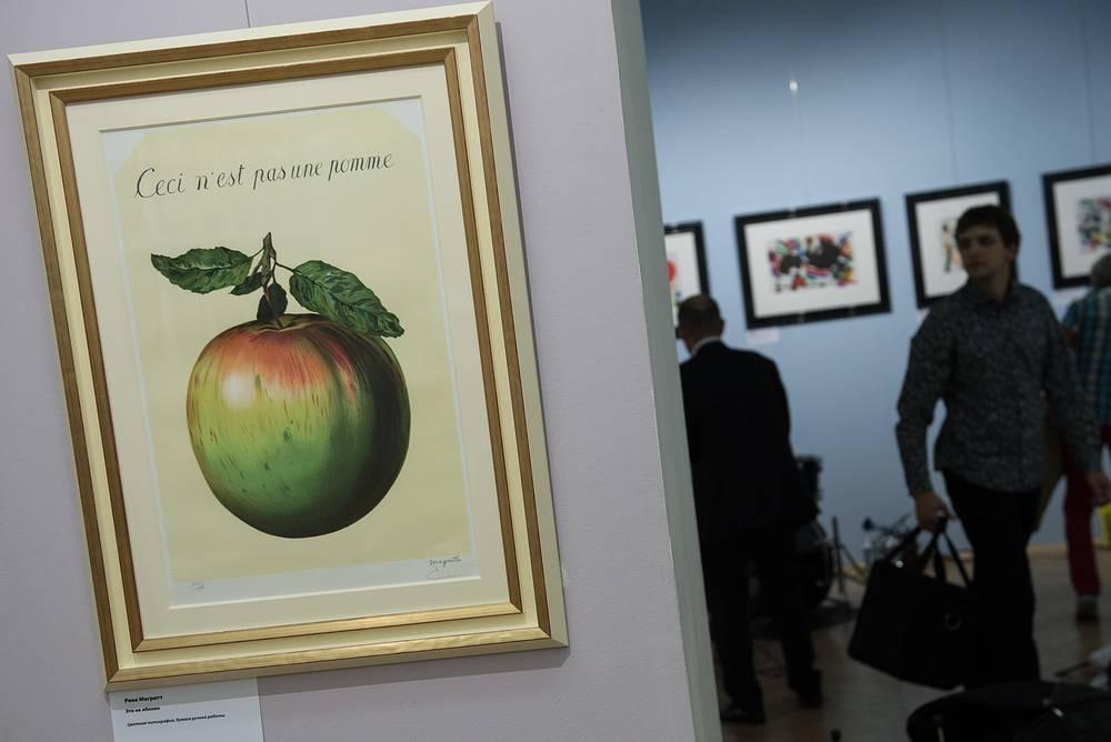"""Картина Рене Магритта """"Это не яблоко"""""""