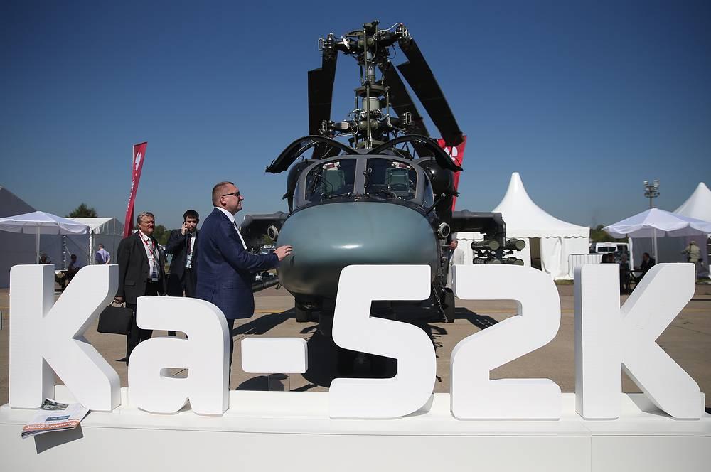 """Морская (""""корабельная"""") модификация вертолета Ка-52"""