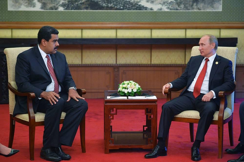 Президент Боливарианской Республики Венесуэла Николас Мадуро и президент РФ Владимир Путин
