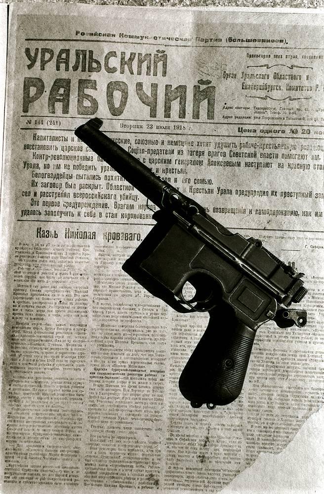 Оружие, из которого был застрелен Николай II