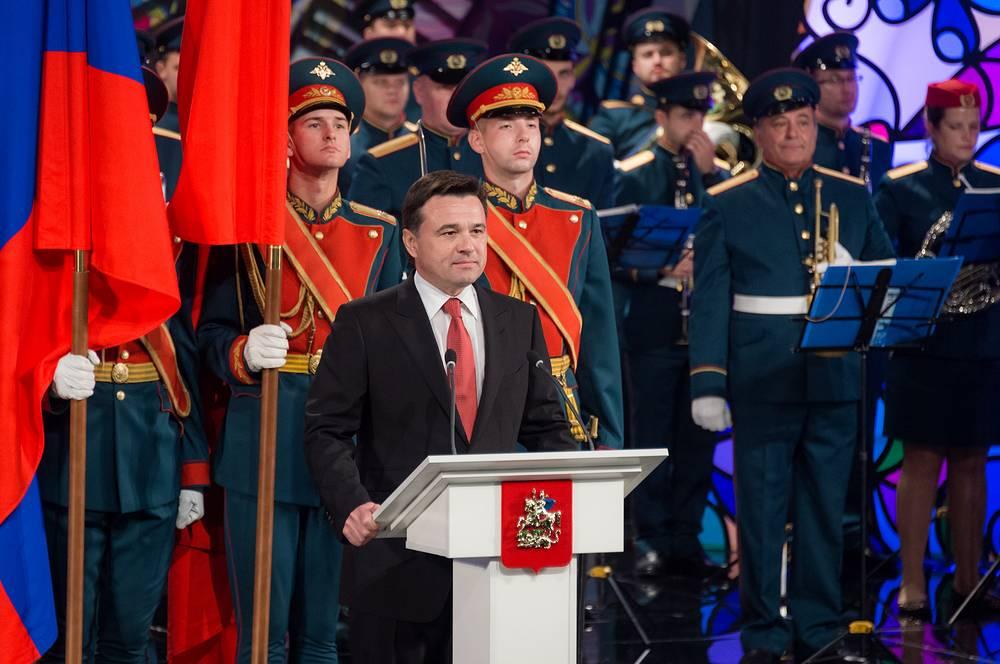 Губернатор Московской области А.Воробьёв