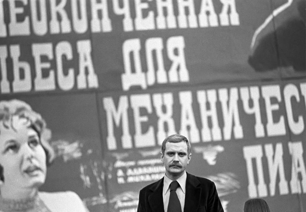 Кинорежиссер и актер Никита Михалков, Москва, 1977 год