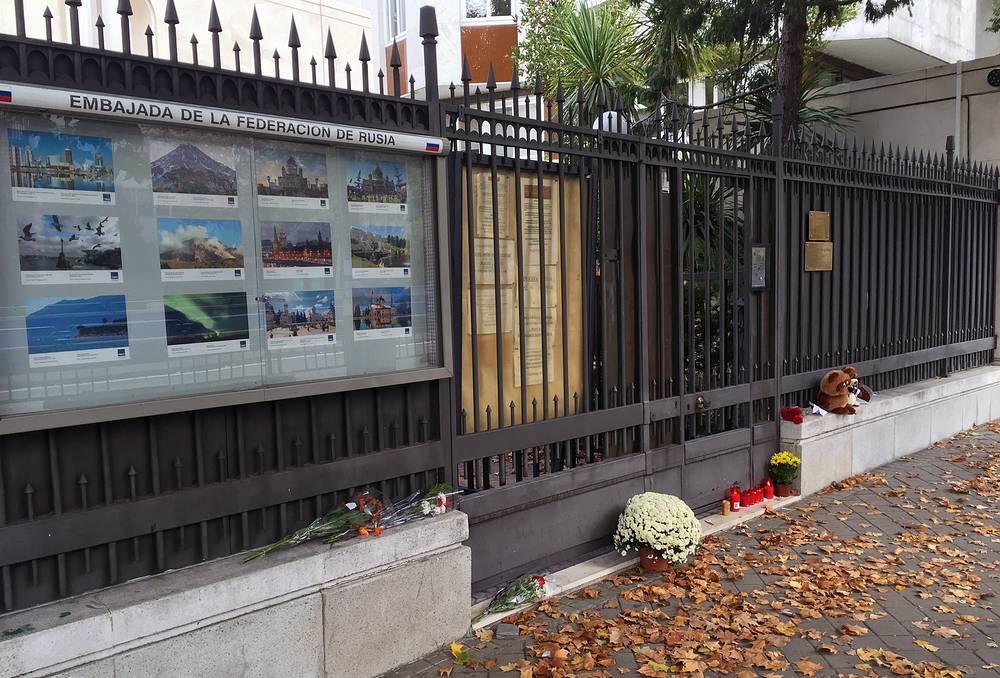 Посольство РФ в Мадриде, Испания