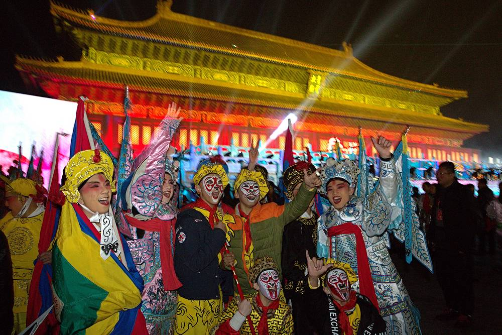 Пекин. Китай. 31 декабря 2015.