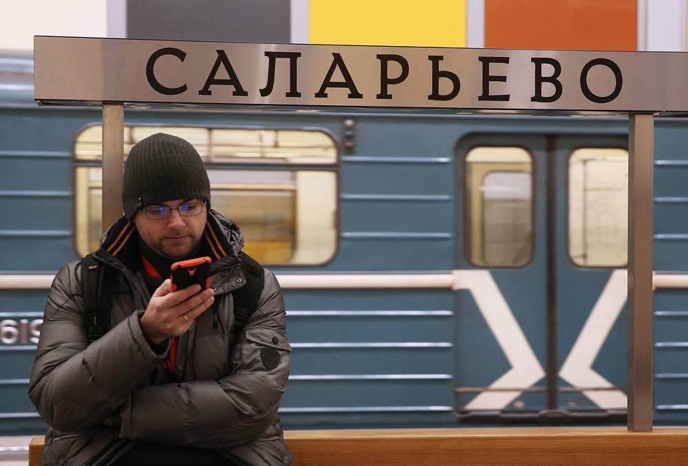 """""""Саларьево"""" будет оборудована стойками для зарядки гаджетов. Воспользоваться ими пассажиры смогут бесплатно"""