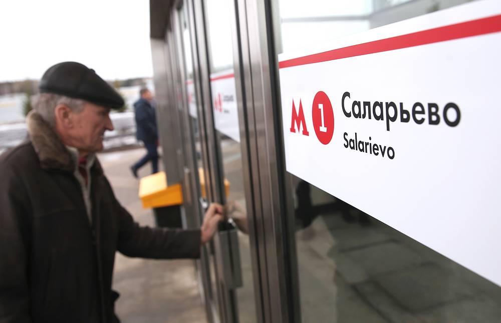 Открывшаяся станция обслуживает районы Солнцево и Ново-Переделкино